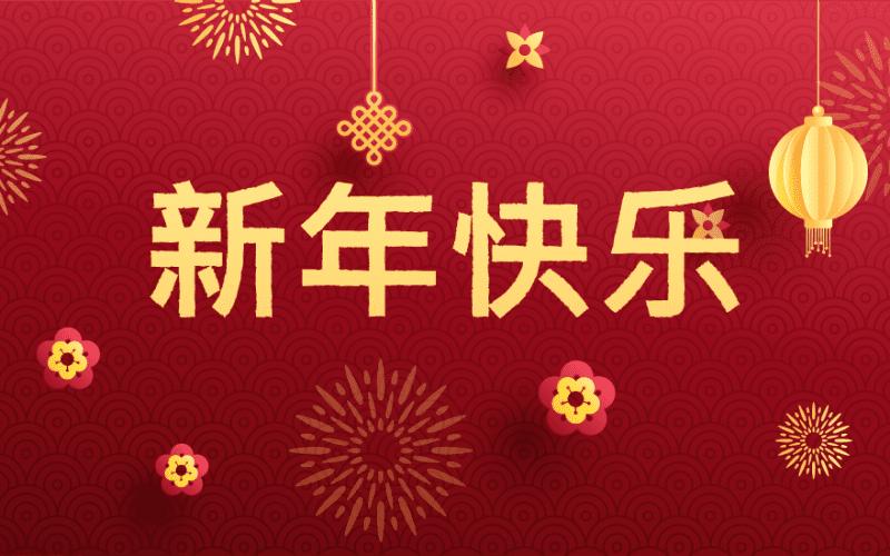 Chinese Language Course