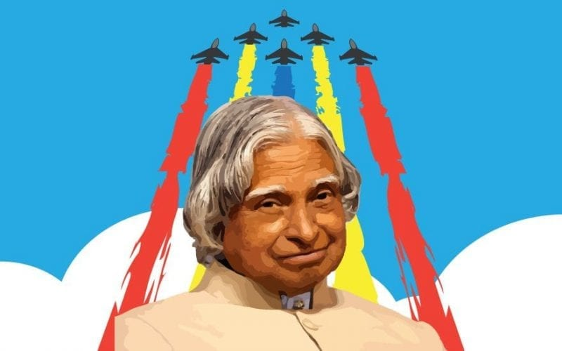 APJ Abdul Kalam Education