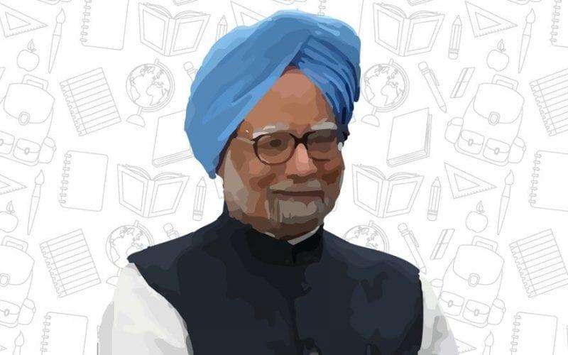 Education of Manmohan Singh