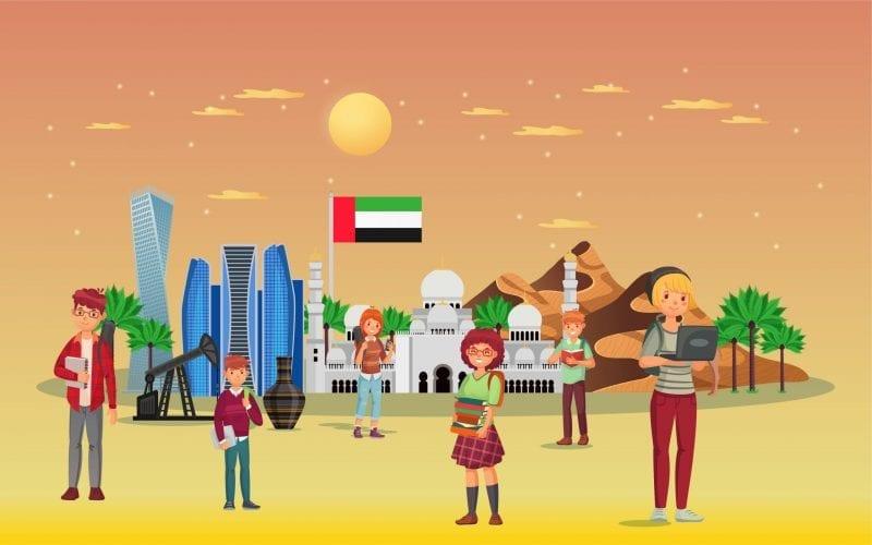 Universities in Dubai