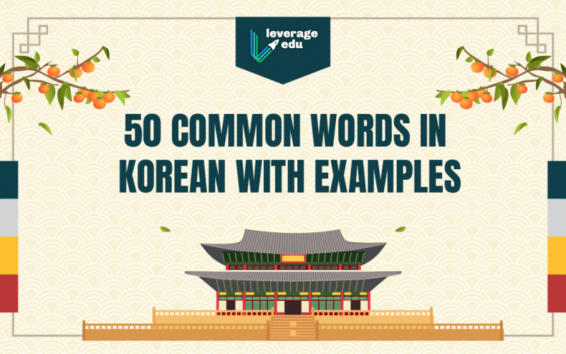 Common Words In Korean With Examples