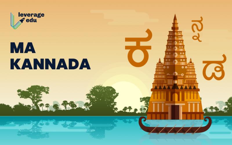 MA Kannada
