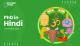 PhD in Hindi