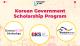 Korean Government Scholarship Program
