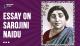 Essay on Sarojini Naidu