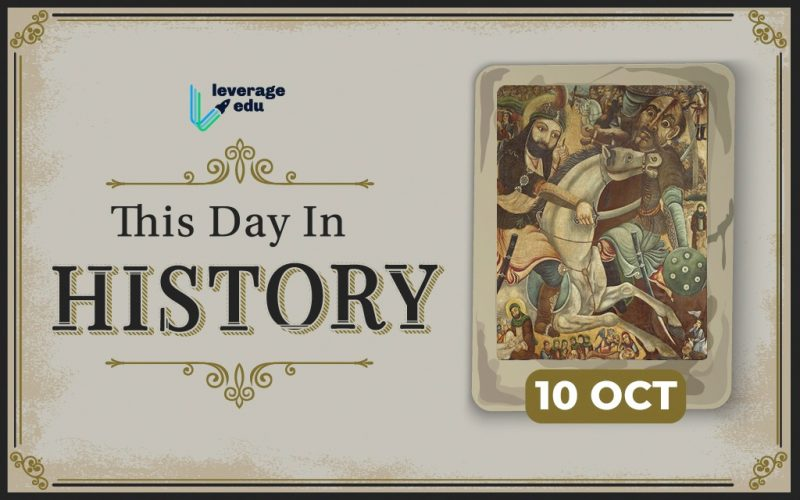 This Day in History- October 10