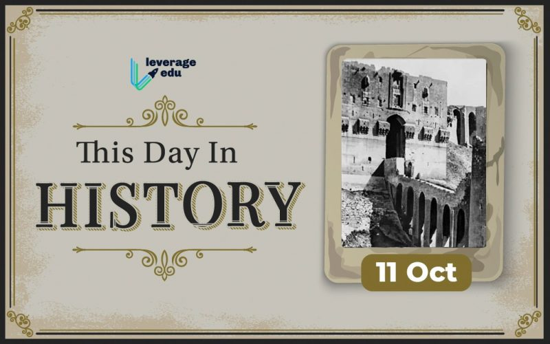 This Day in History- October 11