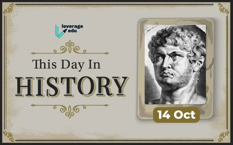 This Day in History- October 14