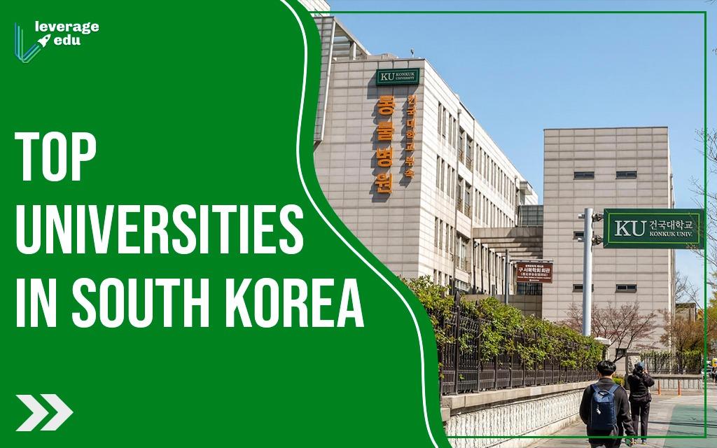 Universities in South Korea